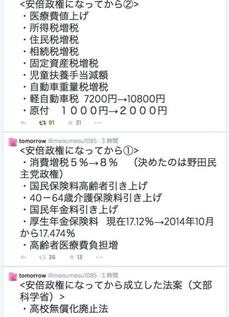 20140701-235801.jpg