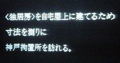20140706-201230.jpg